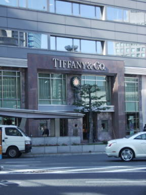 A visit to tiffany jewelry store in new york city for Jewelry stores in new york ny
