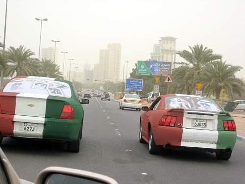 Kuwait Independence Celebration