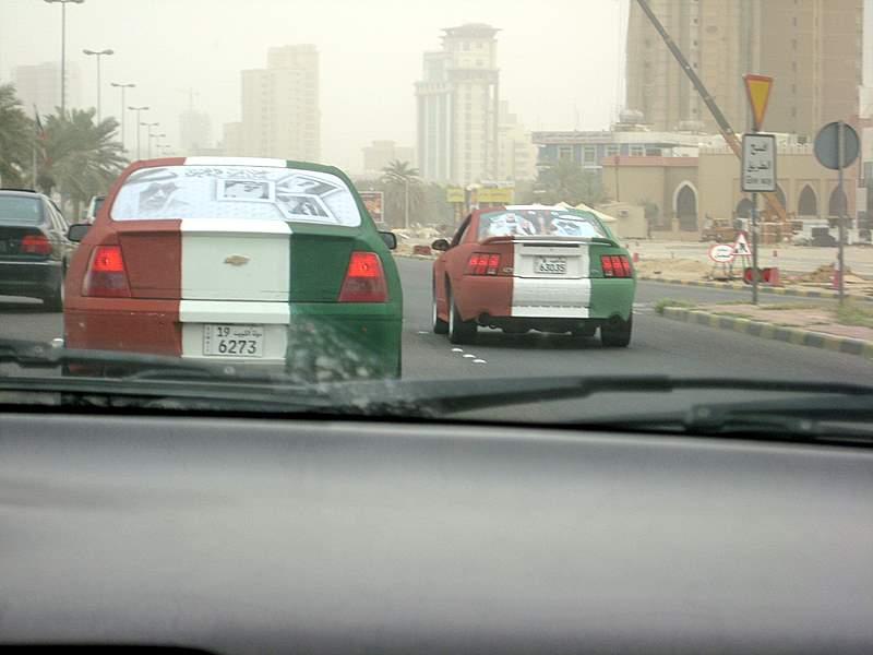 Kuwait Independence