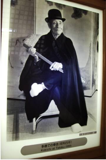 Kokichi Mikimoto photo 1950