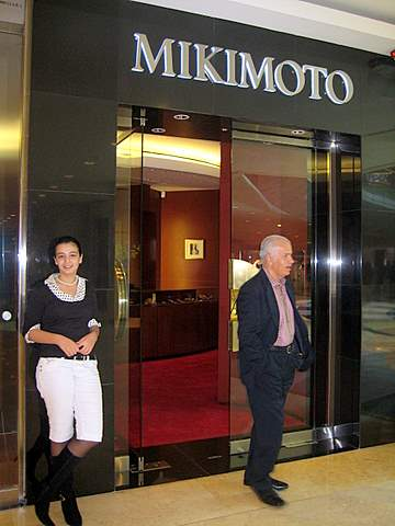 Wafi Center Mikimoto