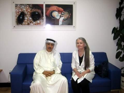 Bahrain Pearl Lab