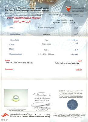 Basra Natural Pearl Light Cream Certificate