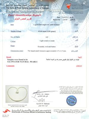 Certificate Basra Salt Water Natural Pearls at 49.46 carats