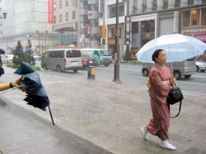 Ginza Rain