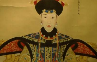 Chinese Imperial Portrait