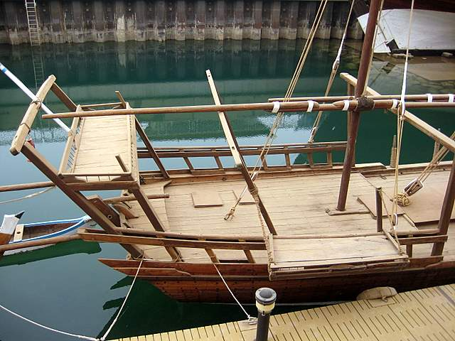 Jalboot Pearling Dhow