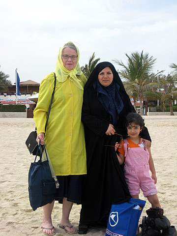 Kari and Kish Island Family