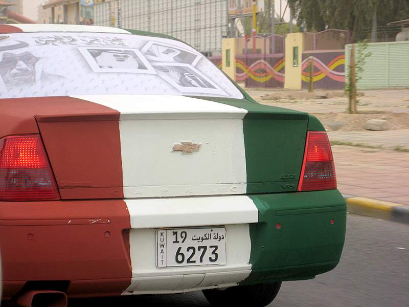 Kuwait Independence Day