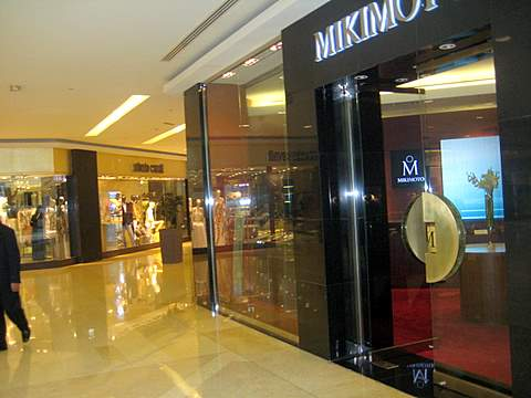 mikimoto-at-wafi-center