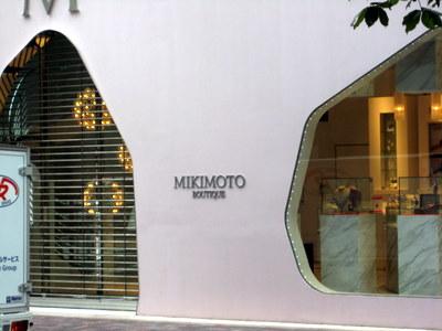 Mikimoto Boutique