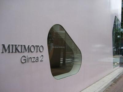 Mikimoto Ginza