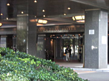 Mikimoto Imperial Hotel