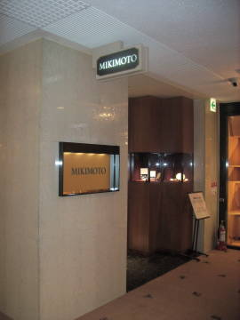 Mikimoto Imperial Store