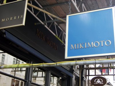 Mikimoto Store Sign London