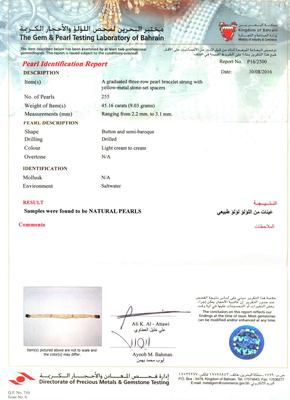 Certificate Natural Arabian/Persian Gulf Basra Pearl & Diamond Bracelet