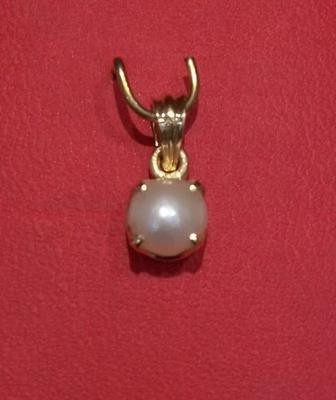 Natural Basra Pearl Pendant 1+ carat
