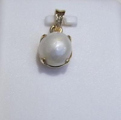 Natural Basra Pearl Pendant 2+ carats on 18K Gold