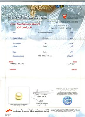 Natural Basra Pearl White Gold Pendant - Certificate