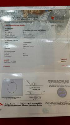 Certificate - Natural Basra Persian Gulf Pearl Bracelet