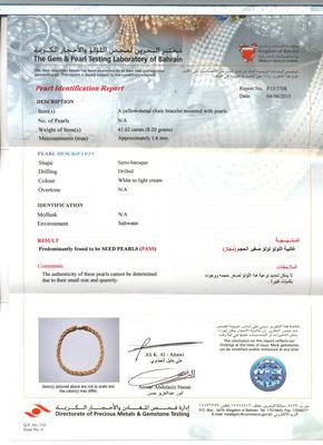 Natural Basra Seed Pearls Bracelet Certificate
