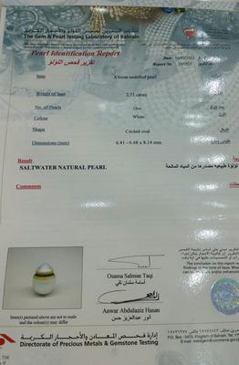 2.21 carat Basra Pearl Certificate