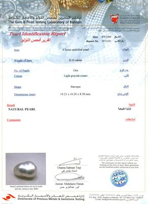 Natural Persian Gulf Pearl Ring - certificate