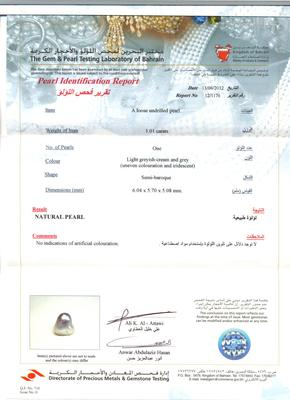 Natural Saltwater Pearl Ring With Diamonds - Certificate