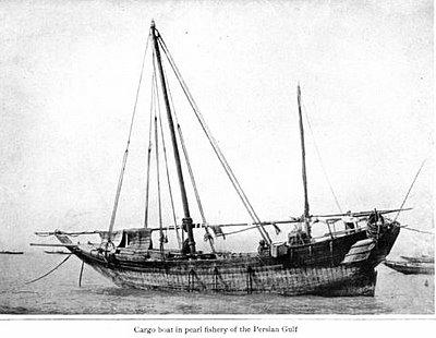 Pearl Fishery Boat in Persian Gulf