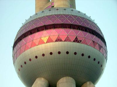 Pearl Tower (photo by Kari)