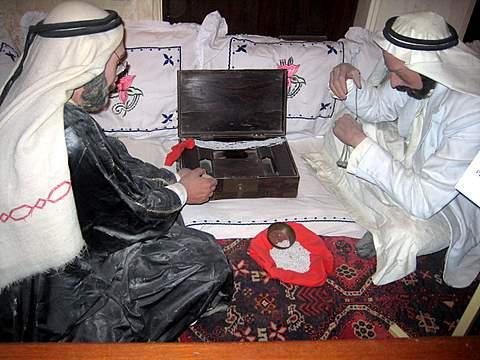 Persian Gulf Pearl Traders