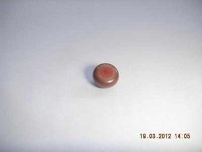 Rare Dark Purple Natural Pearl from Mozambique