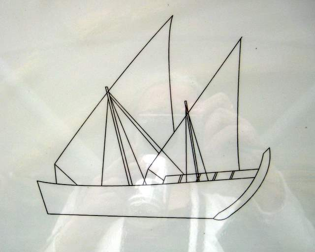 Sanbouk Pearling Dhow
