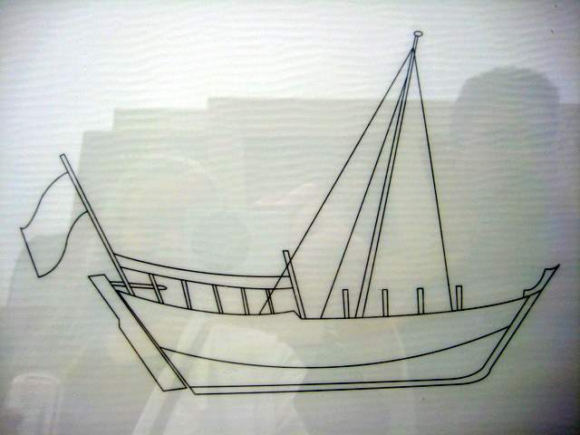 Shuwi Dhow Diagram