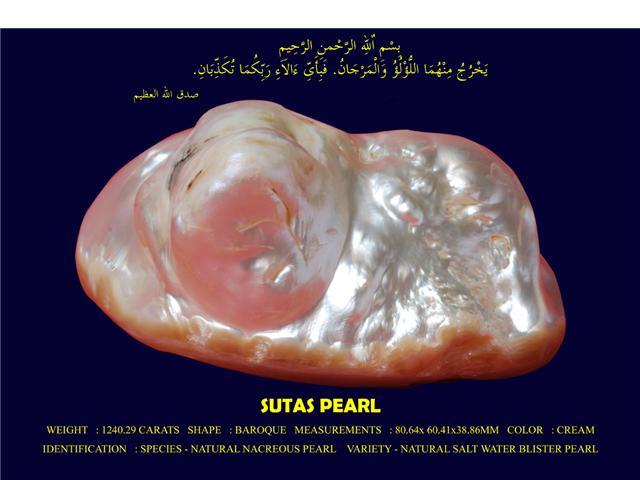 Sutas Pearl
