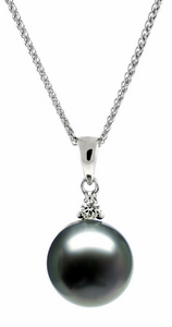 963425e80 Tahitian Pearl Pendants with Diamonds -- Wow!