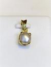 Natural 1.17 carat Basra Pearl Pendant on 18k Gold