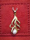 Natural Arabian/Persian Gulf Basra Pearl Pendant on 18k Gold