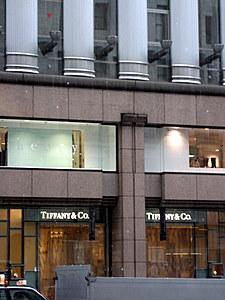 Tiffany Ginza store