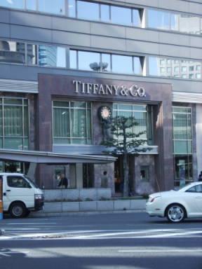 Tiffany & Co in Manhasset, New York. (ny.) #31616286
