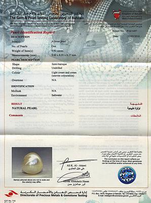 4.92 carat Natural Basra Persian Gulf Pearl Undrilled - Certificate