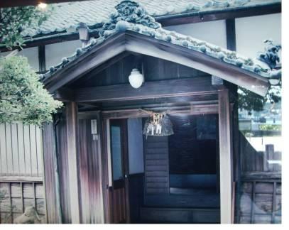 Kokichi Mikimoto's house