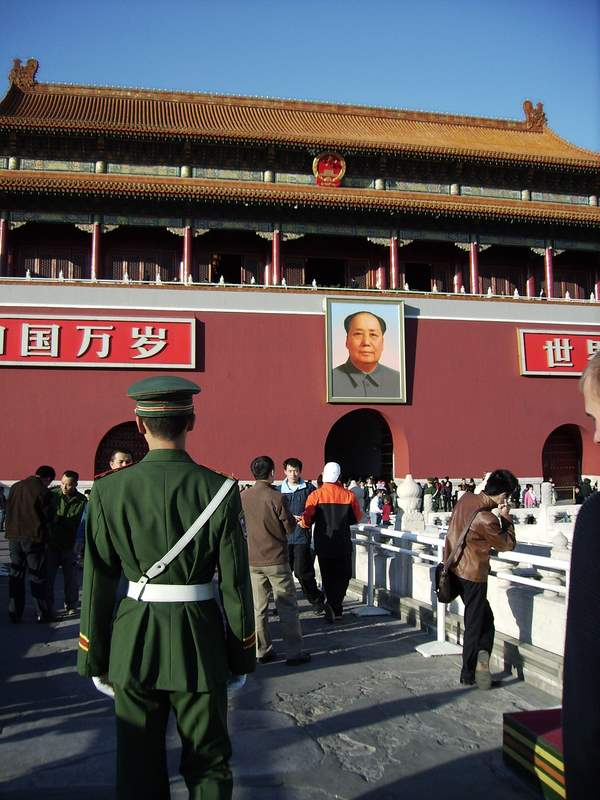 Beijing Soldier