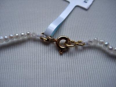 Persian Gulf pearl bracelet clasp