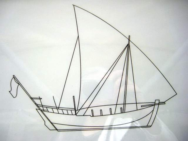 Jalboot Dhow From Kuwaiti Pearling Days