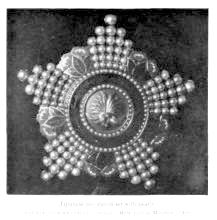 Japanese Order of the Crown Decoration