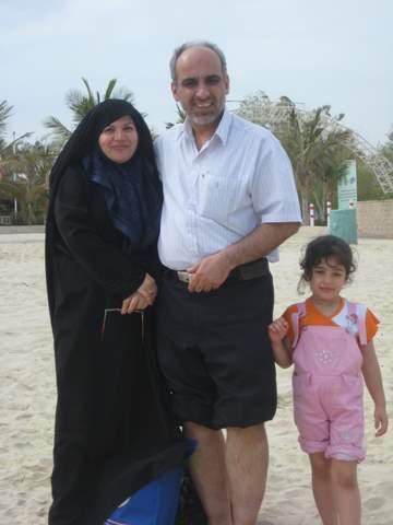 Kish Island Family