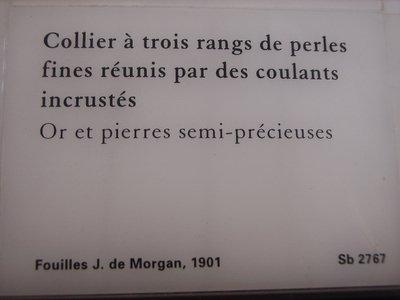 Description Ancient Pearl Necklace in Louvre