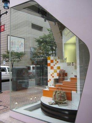Mikimoto Corner Window