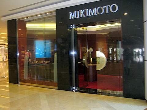 mikimoto-wafi-center-dubai